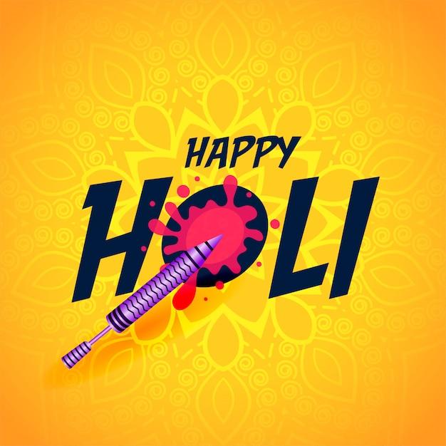 幸せなホーリーインドの伝統的な祭りの背景 無料ベクター