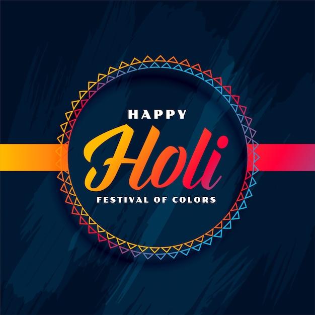 ハッピーホーリーヒンドゥー教の伝統的な祭りの背景 無料ベクター