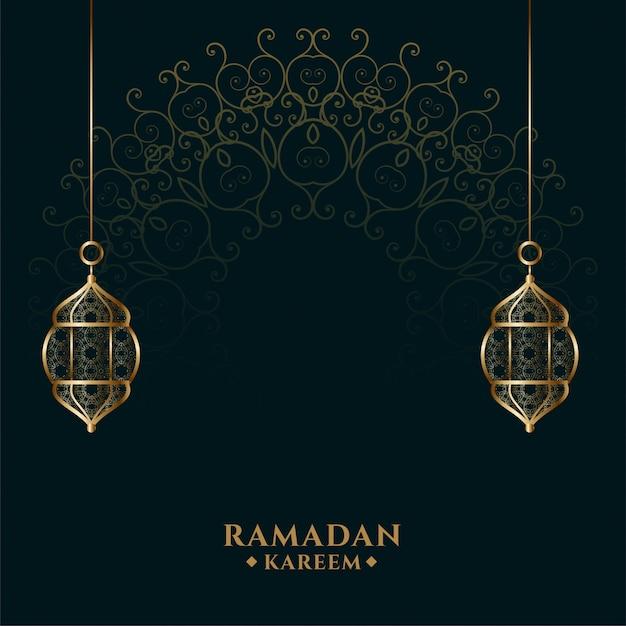 ラマダンカリームイスラム黄金ランタンの背景 無料ベクター