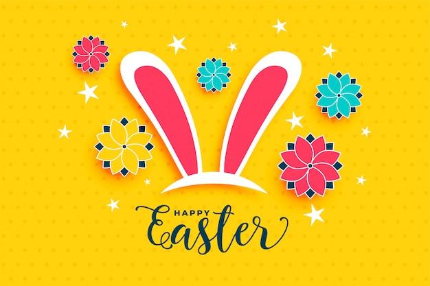 幸せなイースターの花とウサギの耳の背景 無料ベクター