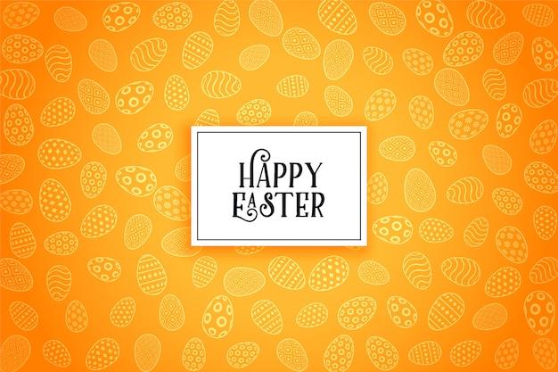 幸せなイースターエッグ黄色パターン背景 無料ベクター