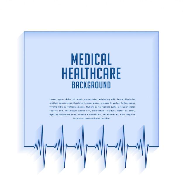 ハートビート心電図ライン医療およびヘルスケアの背景 無料ベクター