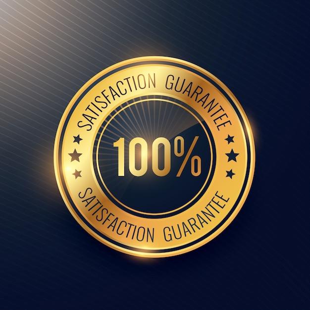 Гарантия удовлетворения золотой значок и дизайн этикетки Бесплатные векторы