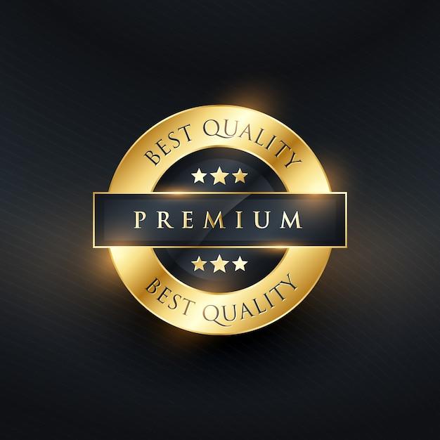 最高品質のプレミアムラベルデザインベクター 無料ベクター