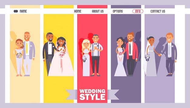ウェディングドレスとコスチュームショップ、ブライダルサロンのウェブサイトのデザイン Premiumベクター