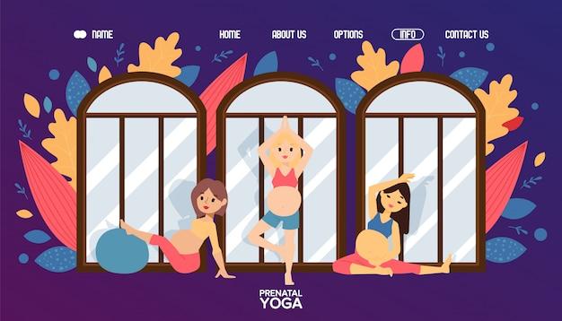 Беременные женщины, здоровый спорт йоги на период беременности, плоская иллюстрация. целевая страница мама полезна. шаблон сайта. Premium векторы