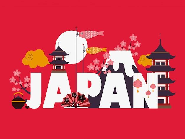 Японские знаменитые символы и достопримечательности Premium векторы