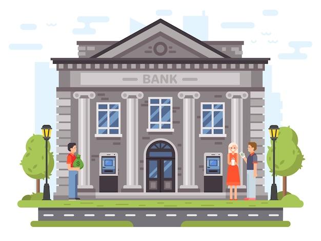 列を持つ銀行の建物のファサード。 Premiumベクター