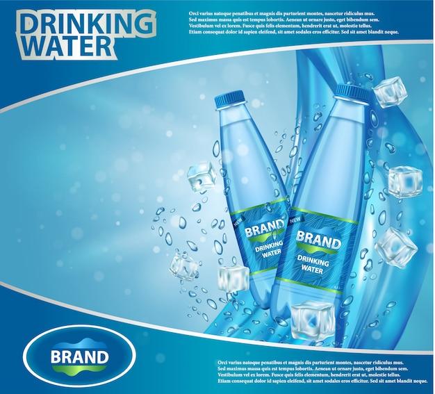 Питьевая вода и реалистичные иллюстрации Premium векторы