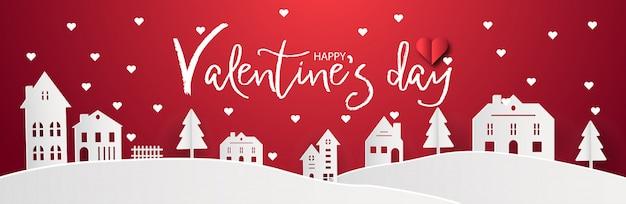 ホームスイートホームタウンビレッジと雪の背景の幸せなバレンタインデー Premiumベクター