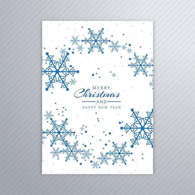 美しいメリークリスマスパーティーのポスター 無料ベクター