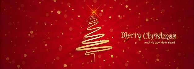 美しいメリークリスマスツリーのバナーのテンプレートデザイン 無料ベクター