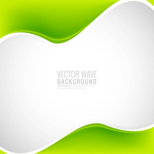 Красивый бизнес стильный зеленый фон волны Premium векторы