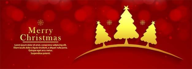 美しい装飾クリスマスツリーカラフルなバナー 無料ベクター