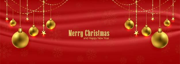 グリーティングカードポスターバナーのハッピーメリークリスマス 無料ベクター