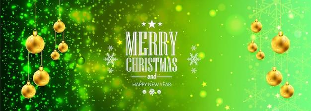 光沢のある輝きのクリスマスボールのクリスマスバナー 無料ベクター
