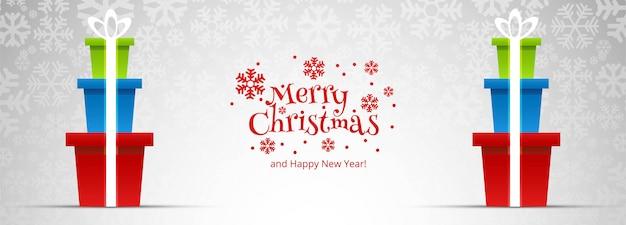 ホリデークリスマスカードの美しいバナーの背景 無料ベクター
