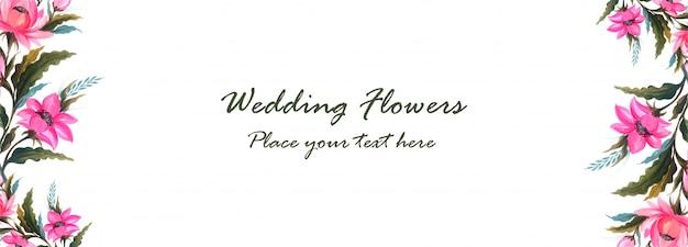 美しい結婚式のカラフルな花のバナーの背景デザイン 無料ベクター