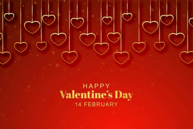 心で幸せなバレンタインの日グリーティングカード 無料ベクター