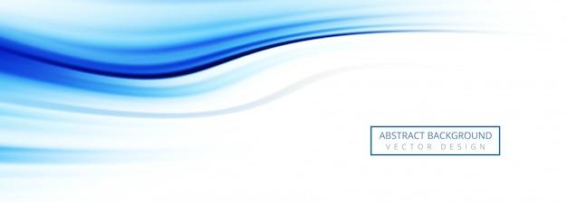 抽象的な青い波のバナーの背景 無料ベクター