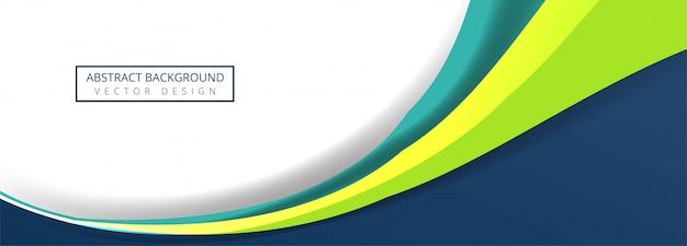 抽象的なカラフルなビジネス波バナーデザイン 無料ベクター