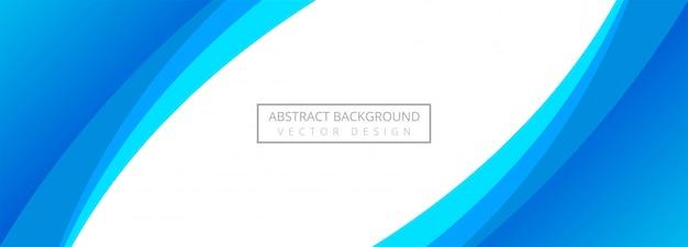 抽象的な青いスタイリッシュな波のバナーの背景 無料ベクター