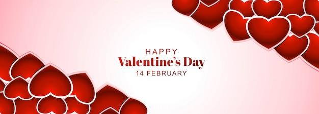 День святого валентина баннер с сердечками Бесплатные векторы