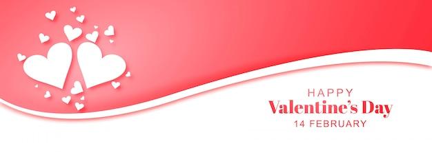 День святого валентина баннер с сердечками и волны Бесплатные векторы
