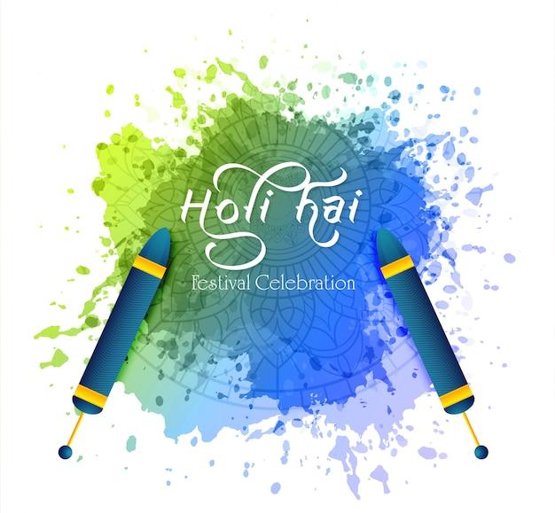 幸せなホーリーインドの春祭りの色の挨拶 無料ベクター