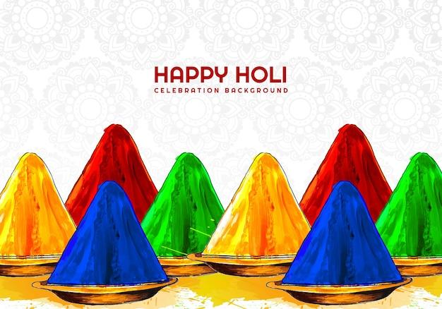 美しい幸せなホーリー祭の色 無料ベクター