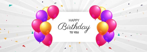 お誕生日おめでとうお祝いカードクリエイティブバナーの背景 無料ベクター