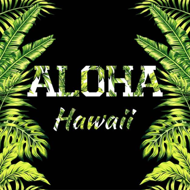 アロハハワイイラストヤシの葉のレタリング Premiumベクター