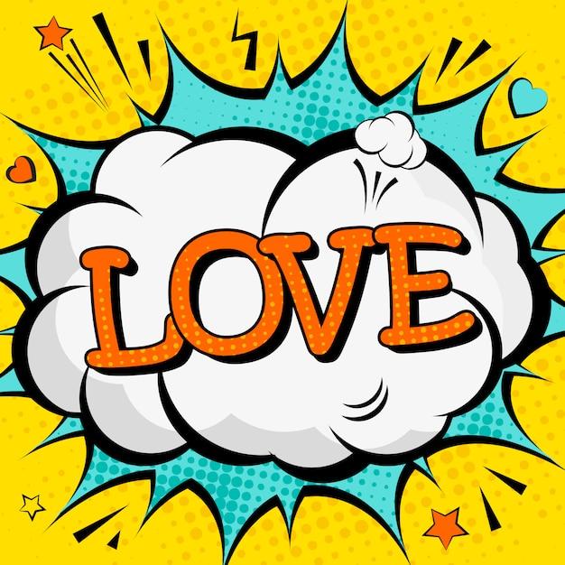 ポップアートやコミックスタイルの愛の言葉 Premiumベクター