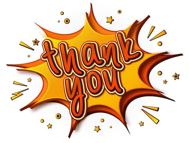 漫画ポスターありがとうございます。漫画風のバブルと効果音。ポップアートスタイルの黄色オレンジ色のバナー Premiumベクター