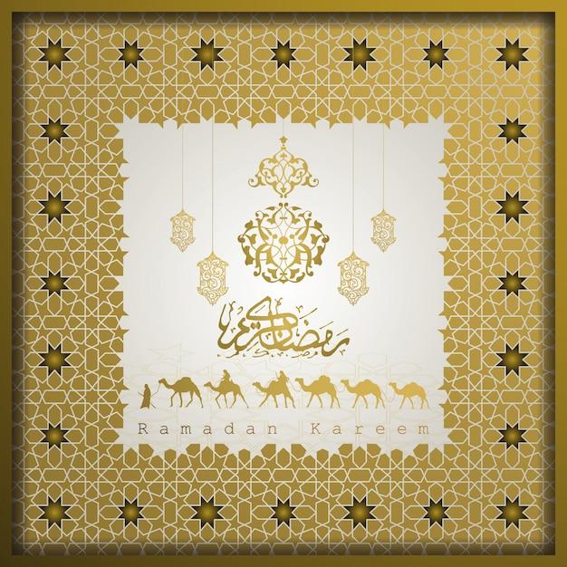 Рамадан карем исламское приветствие с арабским рисунком марокко геометрический орнамент, красивая исламская каллиграфия Premium векторы