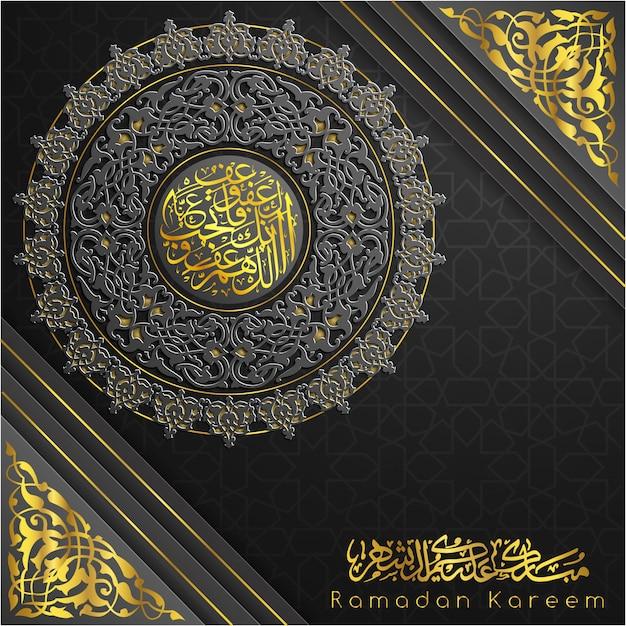 Рамадан карим светящийся золотой узор с красивым цветочным узором Premium векторы