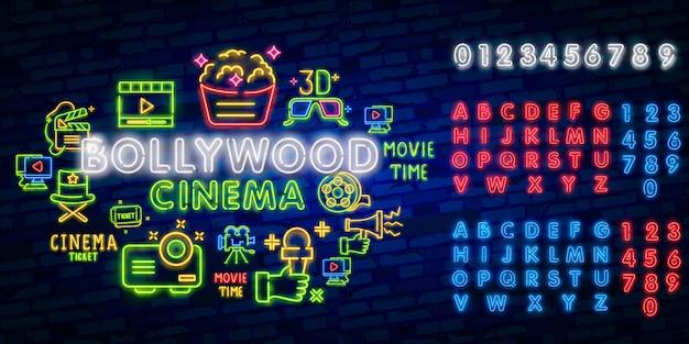 輝くレトロなインド映画ネオンサイン Premiumベクター