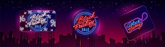 ブラックフライデーセールネオンサインベクトル。ネオン看板、毎晩明るい広告セット Premiumベクター