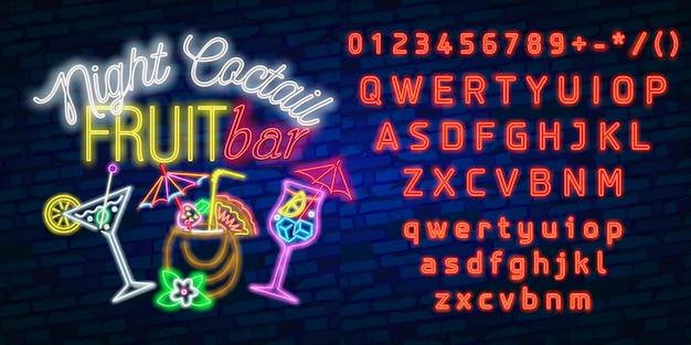 夜のカクテルフルーツバーネオンサイン、明るい看板とネオンフォントアルファベットタイポグラフィ Premiumベクター