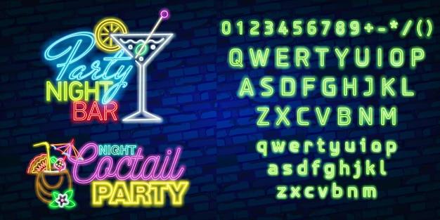 パーティーナイトバーとカクテルパーティーネオンサイン、明るい看板とネオンフォントアルファベットタイポグラフィ Premiumベクター