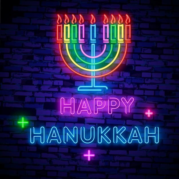 ユダヤ人の祝日のハヌカはネオンサインです Premiumベクター