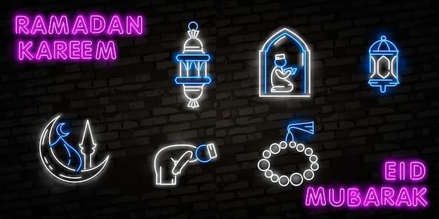 Рамадан карим набор иконок неоновый. Premium векторы