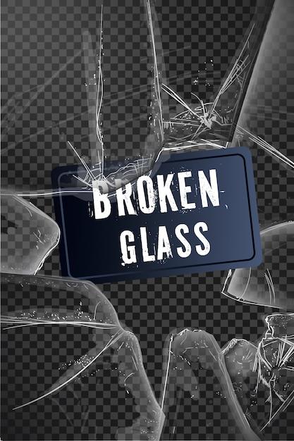 割れたガラス Premiumベクター