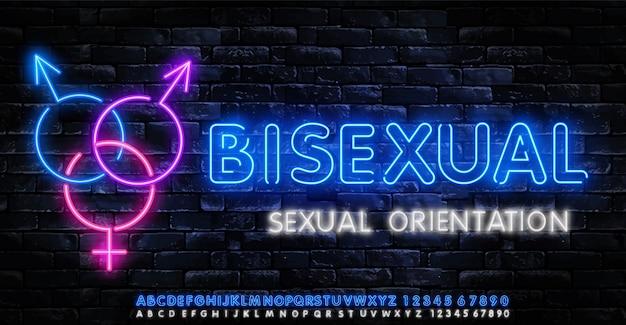 両性のネオンのアイコンを設定します。性的指向の概念コレクションライトサイン。 Premiumベクター