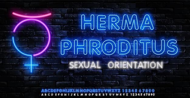 雌雄同体のネオンテキスト。性的指向の概念コレクションライトサイン。 Premiumベクター