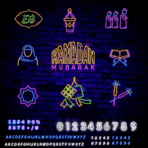 Исламские неоновые вывески с кораном Premium векторы