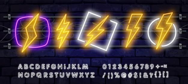 Шрифт алфавит и символ грома в неоновом эффекте Premium векторы