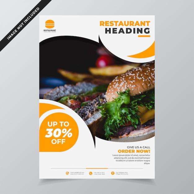 Минималистский современный ресторан флаер шаблон Premium векторы