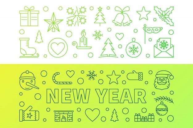 Новый год векторный контур зеленые современные векторные баннеры Premium векторы