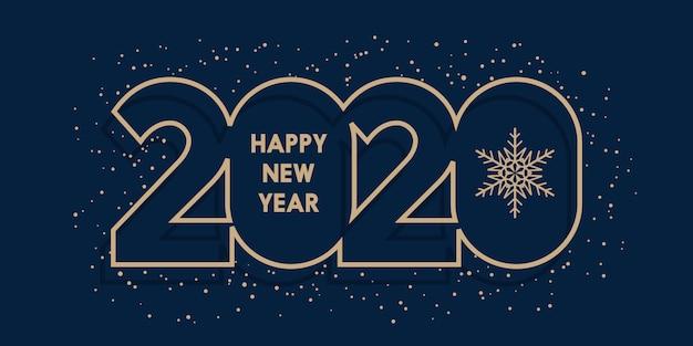 新年あけましておめでとうございますバナー 無料ベクター